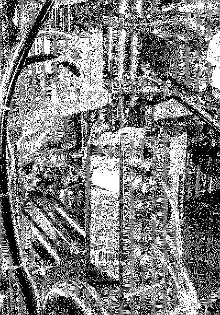 ПАСТПАК ВК
