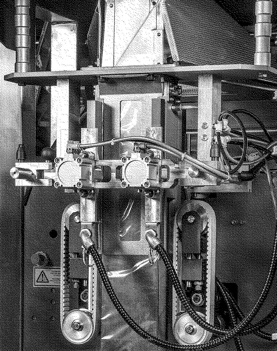 ПИТПАК 1005 М