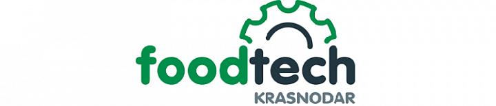 Компания «АгатПак» примет участие в выставке FoodTech Krasnodar