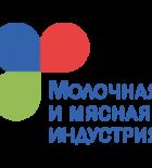 """Международная выставка """"Молочная и мясная индустрия-2018"""""""