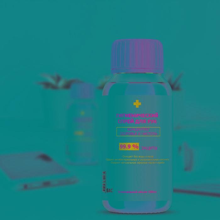 Оборудование для упаковки и розлива антисептические и дезинфицирующие средства