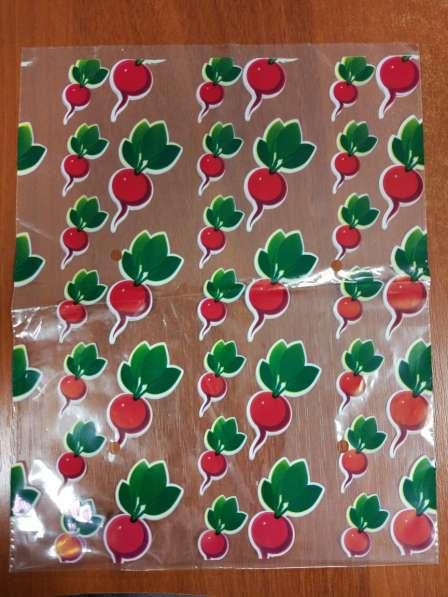 Пакеты для овощей и фруктов